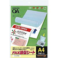 kokuyo-faxsheet.jpg