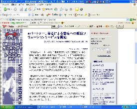 venturenow_s.jpg